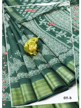 MAGHATHI - 011-B   Tan With Green  Color Mixed Cotton Salwar Material CM325136