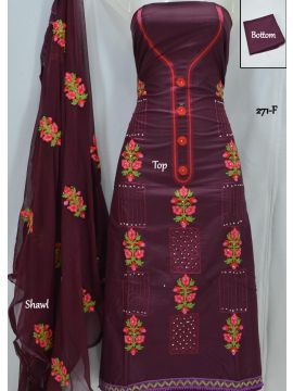 Green Chillies - 271-F   Purple Color Mixed Cotton Salwar Material CM501271