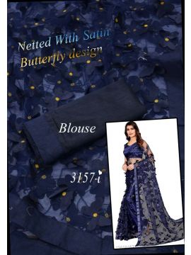 Nanban - 3157-I Brown Color Netted With Satin Butterfly Design  Saree CM315743