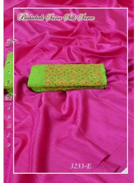 GOOD LOOK -  3233-E   Pink  Color Chiffon Saree CM243233