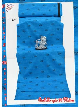 PRANJUL TOP MATERIALS  -  333-F    Sky Blue  Color Pure  Cotton Top  Material (Up to 20 Meters) CM509476