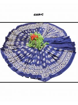 Peach Color Georgette Salwar Material