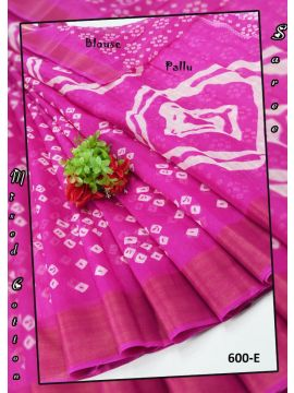 Dulip -  600-E Half white with Green  Color Synthetic  Saree CM448080
