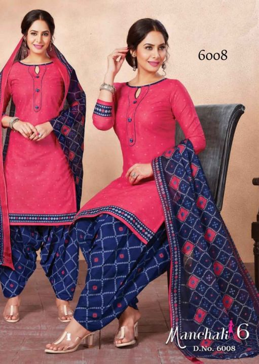 DEVI CHUNARI SPECIAL -  6008   Maroon Color Cotton Salwar Material CM359897