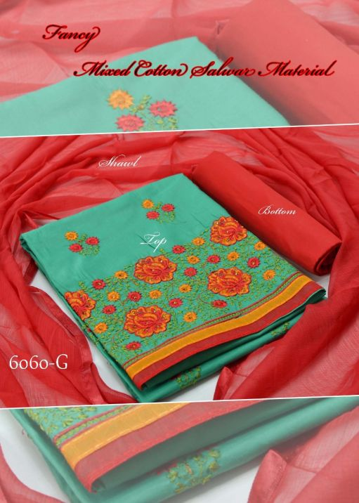 BOMKAI SILK -  6060-G    Green Color Cora Cotton Saree CM456060